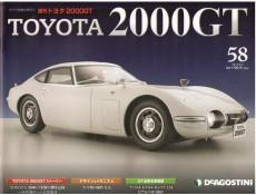 2000gt-58