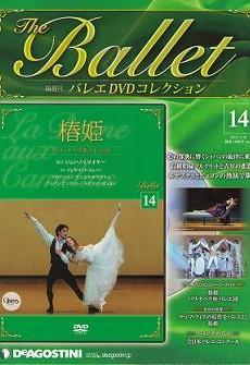 ballet-14