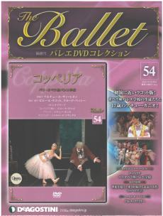 ballet-dvd-54