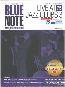 bluenotejazz-75