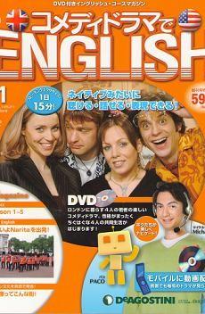 c-englishi