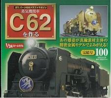 c62-100-2