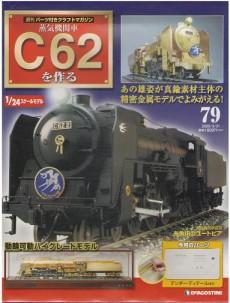 c62-79