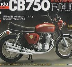 cb750-80-2