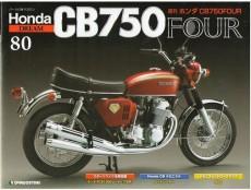 cb750-80