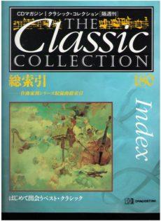 cdclassic-180