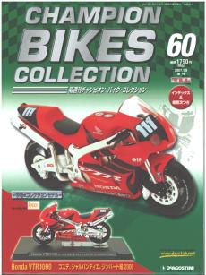 championbike-60