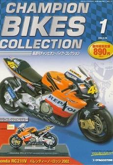 champipn-bikes-01-2