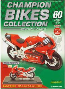 champipn-bikes-60