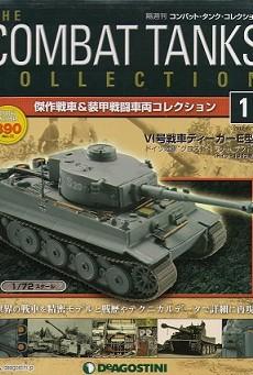 combat-tanks-01-2