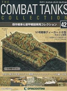 combattank-42-2