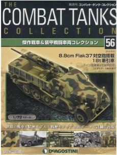 combattanks-56