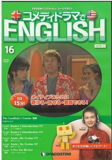 comedydoramade-english16