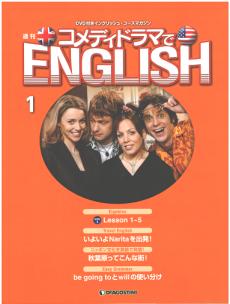 comedydoramadeenglish-1