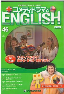 comedydoramadeenglish-46