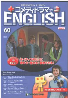 comedydoramadeenglish-60