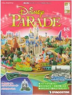disney-parade-48
