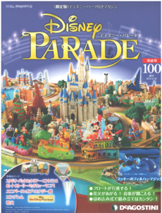 disneyparade-100
