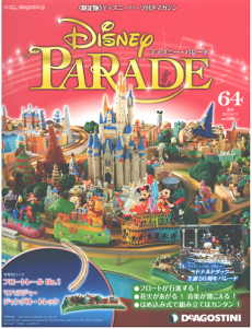 disneyparade-64