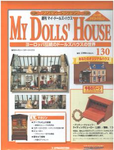 doolshouse130