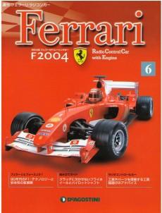f2004-6