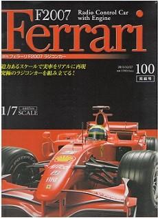 f2007-100