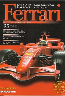 f2007-95-2