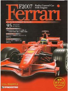 f2007-95