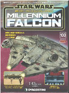 falcon-100