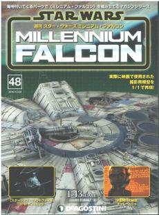 falcon-48