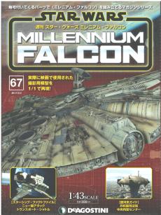 falcon-67