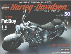 harley-50