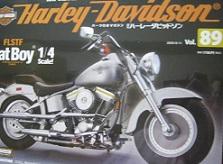harley89