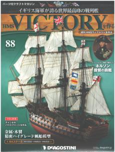 hmsvictory-88