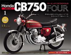 honda-cb750