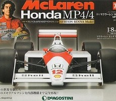 honda-mp4-4-70-2