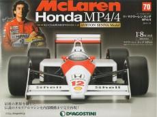 honda-mp4-4-70