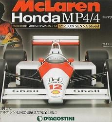 honda-mp4-70-2