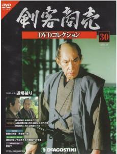 kenkyakushoubai-dvd30