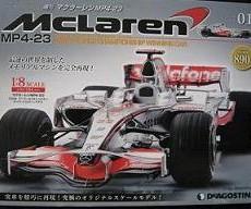 mclaren-mp4-23