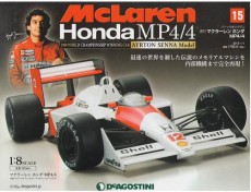 mclarenmp4-15