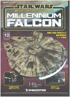 millenniumfalcon-10
