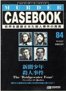 murdercasebook-84