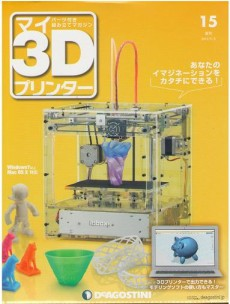 my3dprinter-15