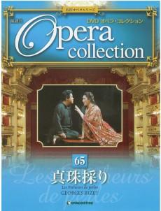 opera-dvd-65