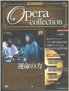 opera-dvd49