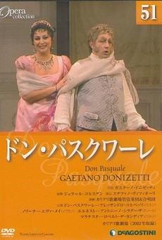 opera-dvd51-2