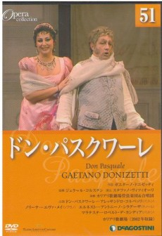 opera-dvd51