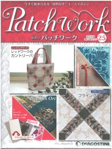 pachwork-25