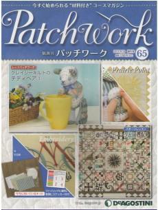 patchwork-65